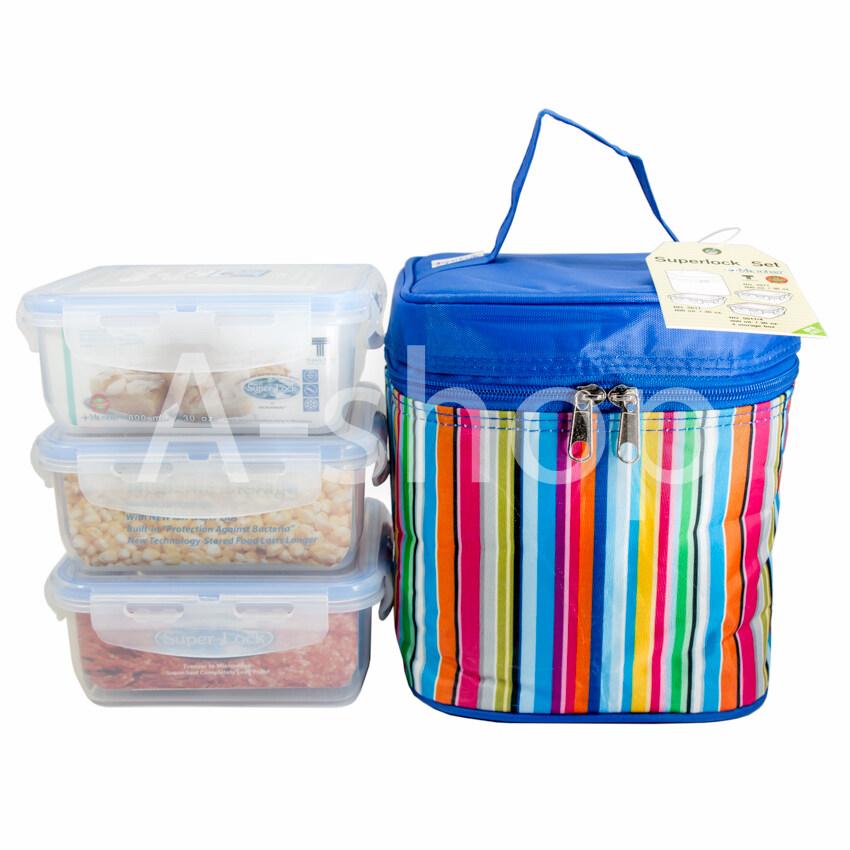 Super Lock ชุดกล่องถนอมอาหาร sets 6 ชิ้นรวมฝา พร้อมกระเป๋าสีรุ้ง Super Lock 5011Blue