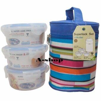 Super Lock ชุดกล่องถนอมอาหาร sets 6 ชิ้นรวมฝา พร้อมกระเป๋าสีรุ้ง Super Lock ccc(5003x3)Blue-1