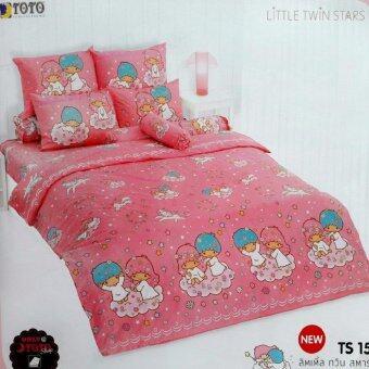 TOTO ผ้าปูที่นอน3.5ฟุต โตโต้ ลิพเติ้ล ทวิน สตาร์(LITTLE TWIN STARS) รุ่น TS15 (ไม่รวมผ้านวม)