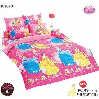 Toto เจ้าหญิง ชุดผ้าปูที่นอน PC43