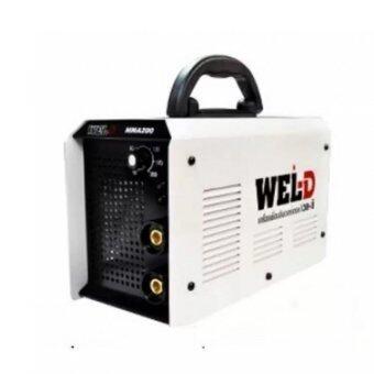 WEL-D เครื่องเชื่อมหูหิ้วอินเวอร์เตอร์ 160 แอมป์ รุ่น MMA 200