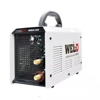 WEL-Dเครื่องเชื่อมหูหิ้วอินเวอร์เตอร์130แอมป์ รุ่นMMA 160