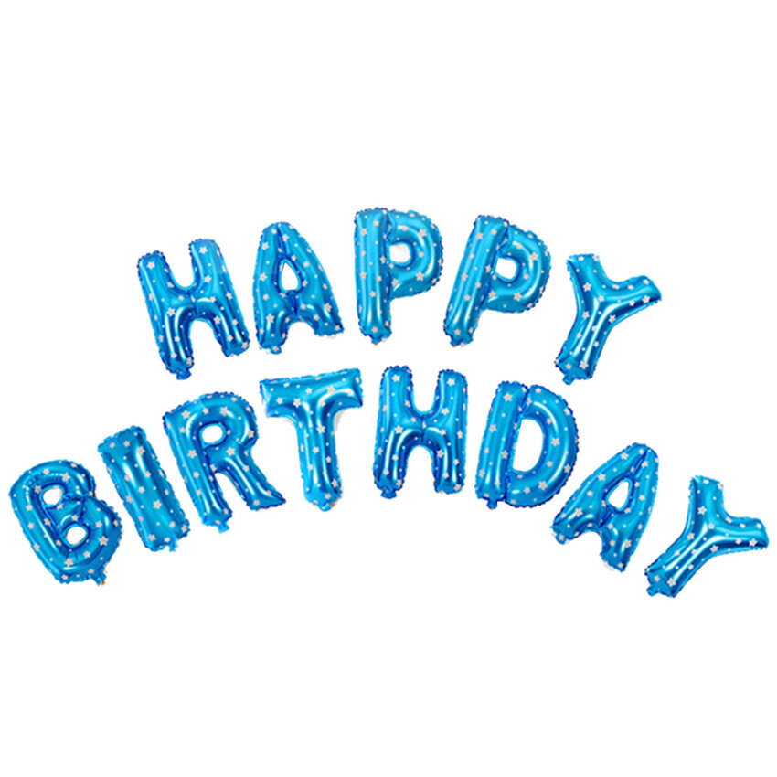 16 inch Happy Birthday Style Aluminum Foil Film Inflatable Balloons Birthday Party Decor ...