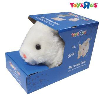 Animal Alley B/O Robbie Rabbit (White)
