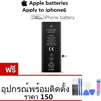 Apple battery for iphone Apple 6 phone built-in battery iPhone 6 battery+ TOOLS                             REPLACEMENT INTERNAL BATTERY PACK FOR IPHONE 6 6G CAPACITY 1810mAh 3.82V + TOOLS