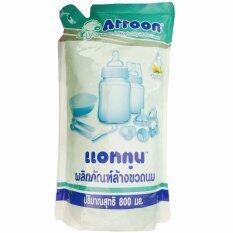 Attoon น้ำยาล้างขวดนม ขนาด 600 ml. ถูกๆ