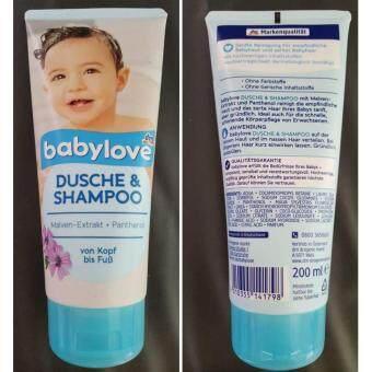 (นำเข้าจากประเทศเยอรมนี) Babylove 2 in 1 ShowerShampoo ทั้งสระผมอาบน้ำในขวดเดียว  อ่อนโยน สำหรับเด็ก มั่นใจในสินค้าคุณภาพ มาตราฐานยุโรป ครีมอาบน้ำ  แชมพู เด็ก หลอดใหญ่ (200ml)