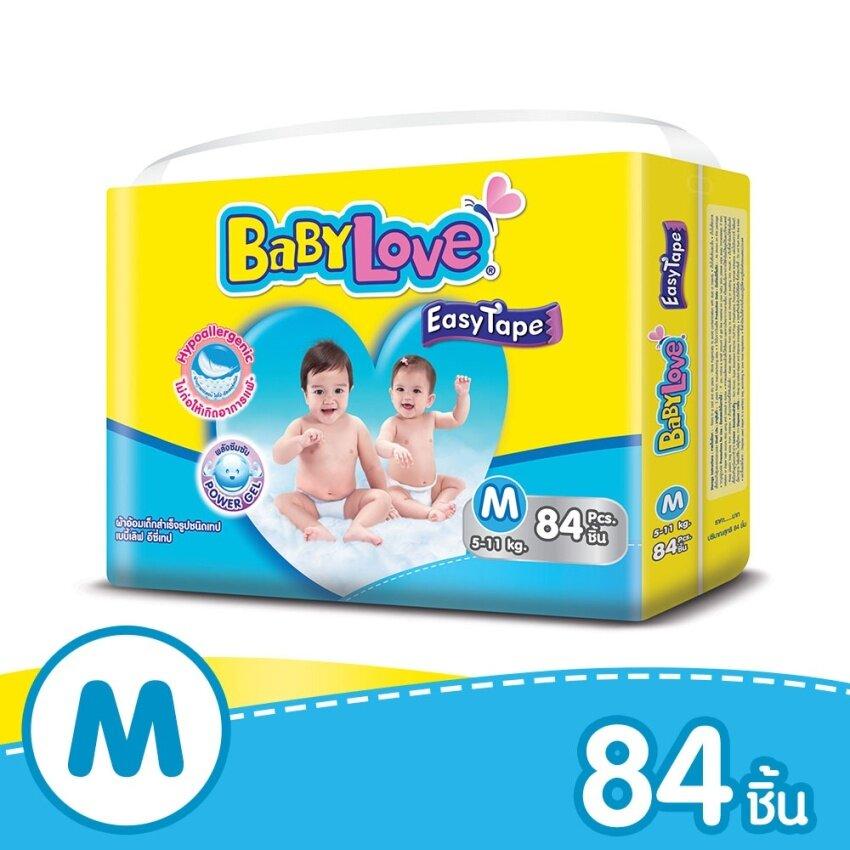 BabyLove ผ้าอ้อมแบบเทป - รุ่น Easy Tape ไซส์ M 84 ชิ้น
