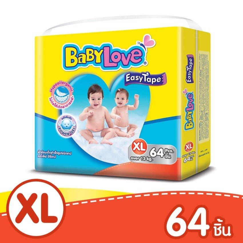 BabyLove ผ้าอ้อมแบบเทป - รุ่น Easy Tape ไซส์ XL 64 ชิ้น