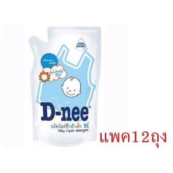 D-nee น้ำยาซักผ้าเด็ก สีฟ้า ขนาด 600 มล. 12 ถุงเติม