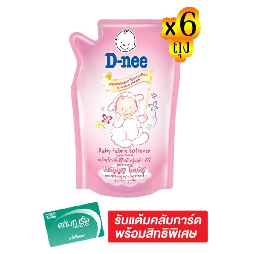 D-NEE ดีนี่ น้ำยาปรับผ้านุ่ม - ถุงเติม 600 มล. - สีชมพู (แพ็ค 6 ถุง) ...