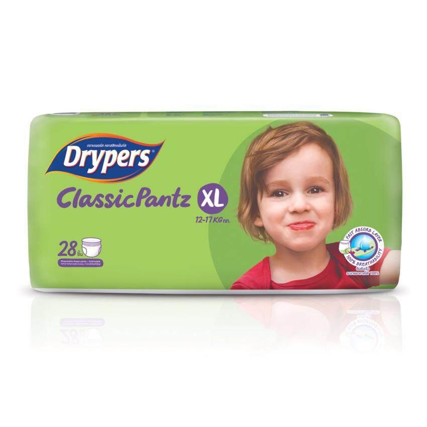 Drypers ผ้าอ้อมสำหรับเด็ก รุ่น Classicpantz XL 28 ชิ้น
