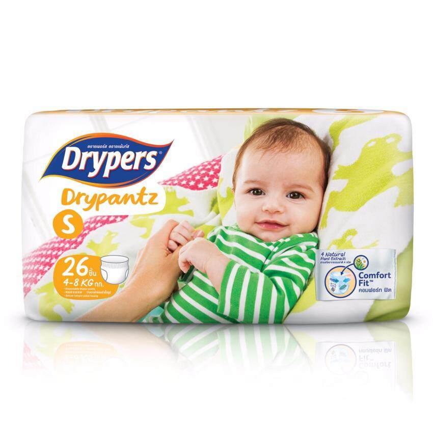 Drypers ผ้าอ้อมสำหรับเด็ก รุ่น Drypantz S 26 ชิ้น
