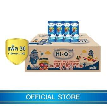 ขายยกลัง! Dumex Hi-Q 3+ นม UHT รสจืด สูตรไขมันต่ำ 180 มล. (36 กล่อง)