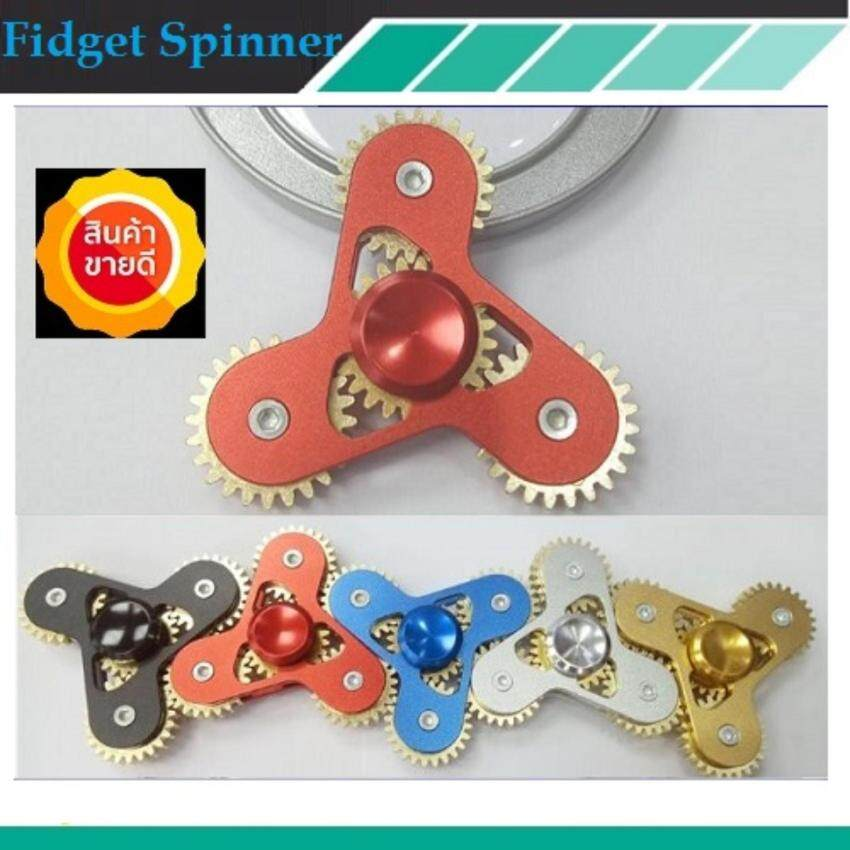 Fidget Spinner Fidget Spinner EDC Manually rotates three tooth lock aluminum alloy gears