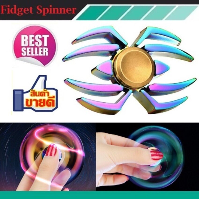 Fidget Spinner spider hand spinner fidget torqbar finger toy desk toy EDC focus spinner adult Multicolor healthy - intl