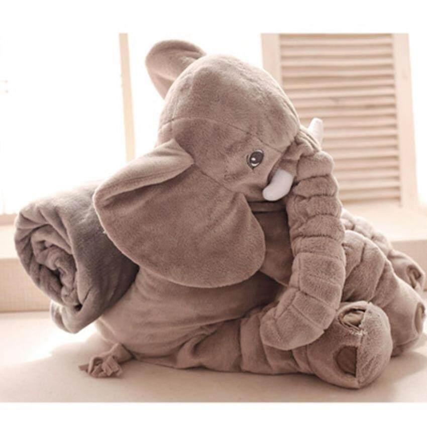 Gwiyomi ตุ๊กตาช้าง อีเกีย รุ่นมีผ้าห่ม ขนาด 60 cm (ผ้าห่ม 3 ฟุต) ...