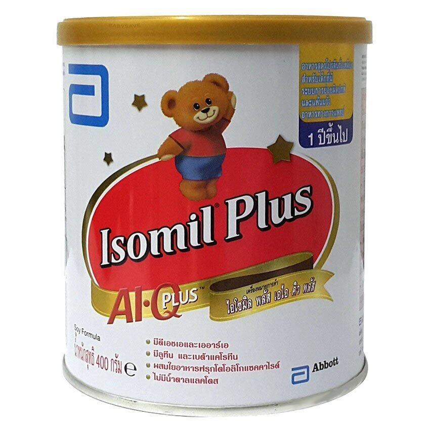 ขายยกลัง!!! Isomil Plus AI Q Plusสำหรับเด็กแรกเกิด ถึง1ปี400กรัมx 12กระป๋อง  ...