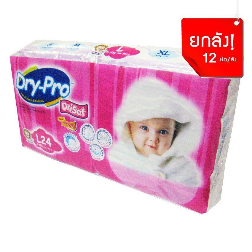 ขายยกลัง! Dry Pro ผ้าอ้อมเด็ก - ไซส์ L (12ห่อ x 24ชิ้น)