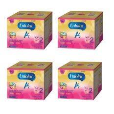 ขายยกลัง!! Enfalac A+ เอนฟาแลค เอพลัส สูตร2 1650กรัม (4กล่อง) ลดราคา