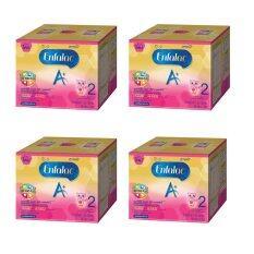 ขายยกลัง!! Enfalac A+ เอนฟาแลค เอพลัส สูตร2 1650กรัม (4กล่อง) ส่งฟรี