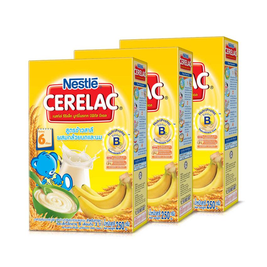 ขายยกลัง! เนสท์เล่ซีรีแล็คบีแอลข้าวสาลีผสมกล้วย 250 กรัม (แพค 3)