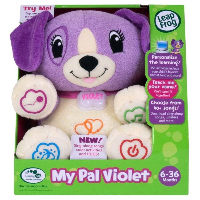 LeapFrog My Puppy Pal: Violet - Intl