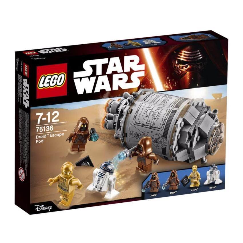 LEGO ตัวต่อเสริมทักษะ เลโก้ สตาร์วอร์ ดรอยด์ เอสแคป พอท - 75136