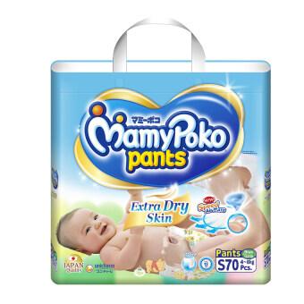 Mamy Poko กางเกงผ้าอ้อม รุ่น Extra Dry Skin ไซส์ S 70 ชิ้น