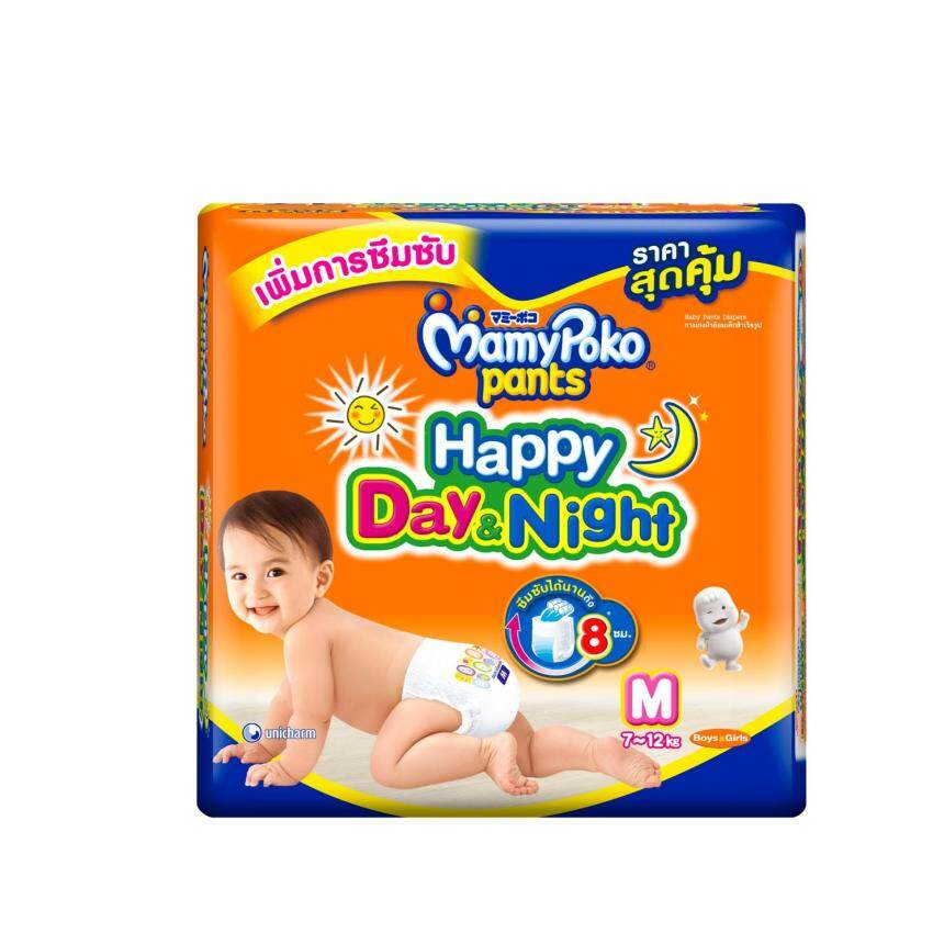! Mamy Poko กางเกงผ้าอ้อม รุ่น Happy Day & Night ไซส์ M แพค 17 ชิ้น ( 8 แพค)