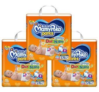 ขายยกลัง! Mamy Poko กางเกงผ้าอ้อม รุ่น Happy Day & Night ไซส์ S 78 ชิ้น 3 แพ็ค (รวม 234 ชิ้น)