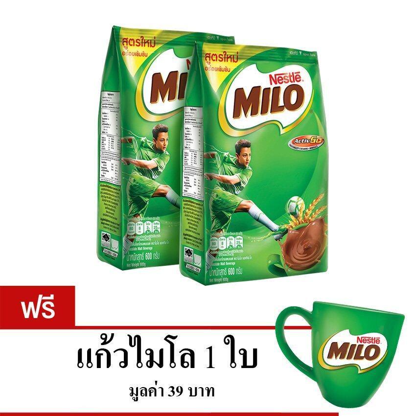 MILO Activ-GO Powder ไมโล แอคทิฟ-โก ชนิดผง 600 กรัม (แพ็ค 2) แถมฟรี! แก้วไมโล 1 ใบ ...