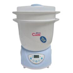 Modern Care เครื่องนึ่งขวดนมไฟฟ้าเคลือบเทฟลอน รุ่น Dryer (สีฟ้า)