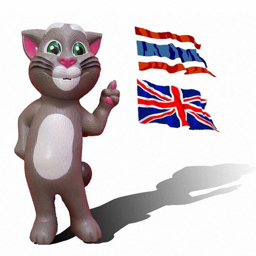 MOMMA รุ่นใหม่ดีที่สุด แมวสองภาษา เล่านิทาน ร้องเพลง อัดเสียง ตัวผู้ สีเทา ( Best New Gray Intelligent Talking Tom Cat )