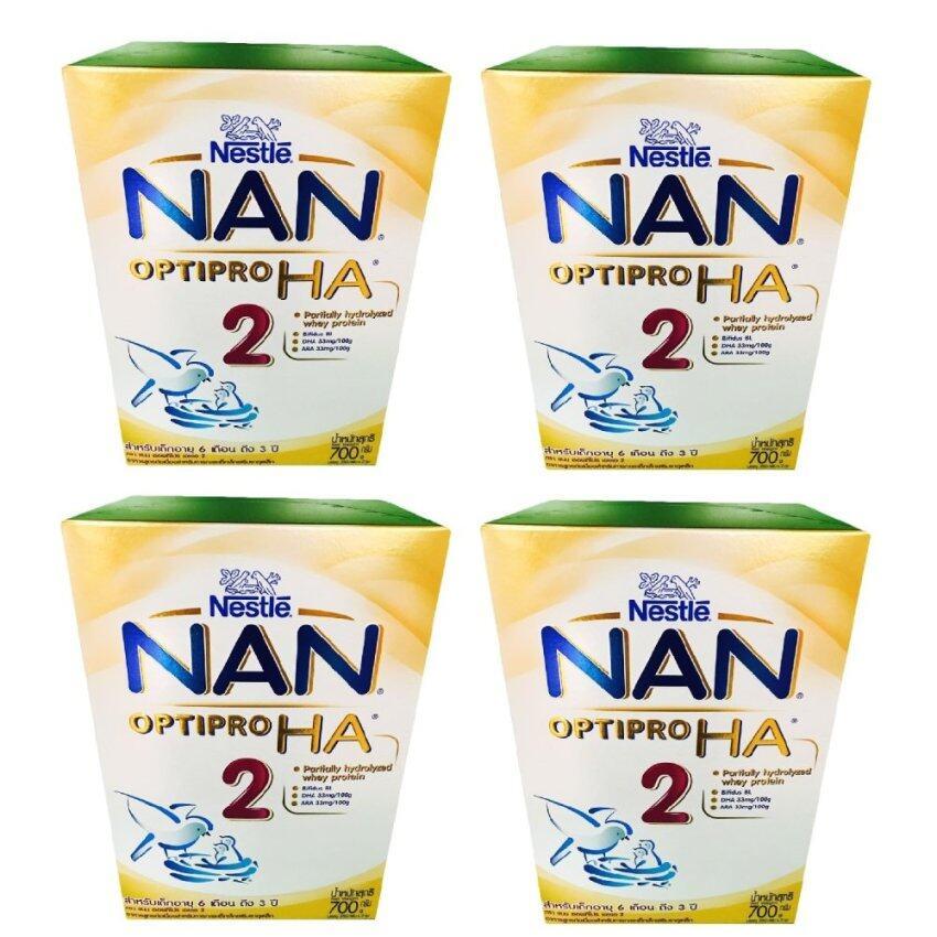 NAN HA 2 OPTIPRO แนน เอชเอ 2 ออพติโปร 700 กรัม (4 กล่อง) ...