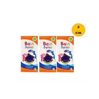 Nutri Master Bain Syrup (DHA70%) 150 ml. เบน ไซรัป น้ำมันปลาทูน่า (ดีเอช เอ 70 %) 150 มล. (3ขวด)