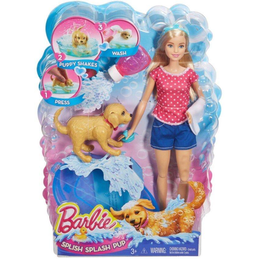 ตุ๊กตาบาร์บี้เลี้ยงสุนัข(ชุดอาบน้ำสุนัข)