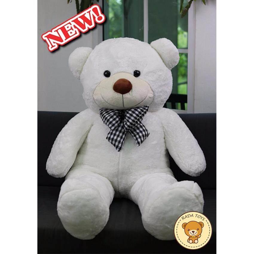 RADA ตุ๊กตาหมี ตัวใหญ่ ขนาด 1.2 เมตร (สีขาว) ผลิตในประเทศไทย แถมฟรี Wristband ที่ระลึก ร. 9 จำนวน 1 คู่ ...