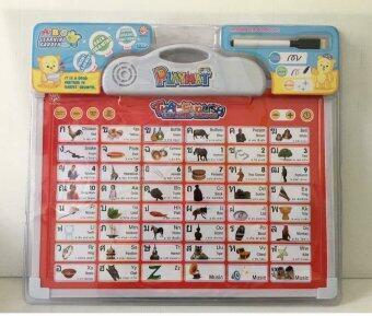 SK-Toys กระดานเรียนรู้อิเลคทรอนิคส์ Playmat สอน Thai-English ด้านหลังเป็นไวท์บอร์ด