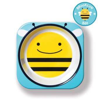 Skip Hop ชามสำหรับเด็ก ดีไซน์น่ารัก Zoo Bowl Bee Style