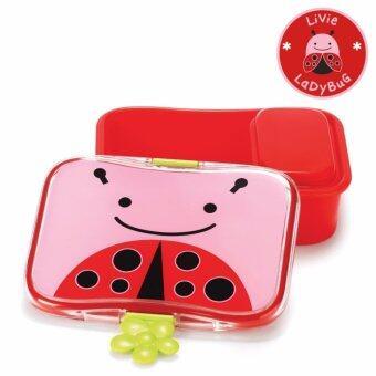 Skip Hop กล่องข้าว/ขนม สำหรับเด็ก Zoo Lunch Kit Lady Bug