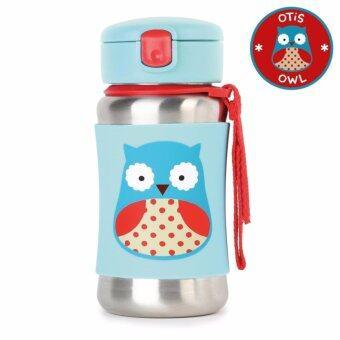 Skip Hop กระติกน้ำเก็บความเย็น Zoo Stainless Steel Straw Bottle Owl