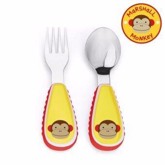 Skip Hop ชุดช้อน-ส้อม สำหรับเด็ก Zootensils Fork & Spoon Monkey