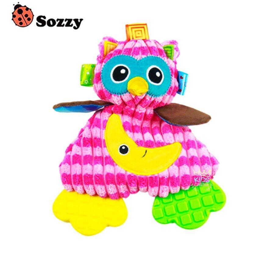 ตุ๊กตายางกัดเสริมพัฒนาการ พี่นกฮูก รุ่นใหม่ Sozzy