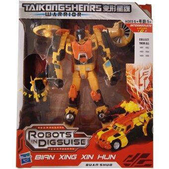 Super toys หุ่นยนต์แปลงร่าง Transformers นักรบ V806