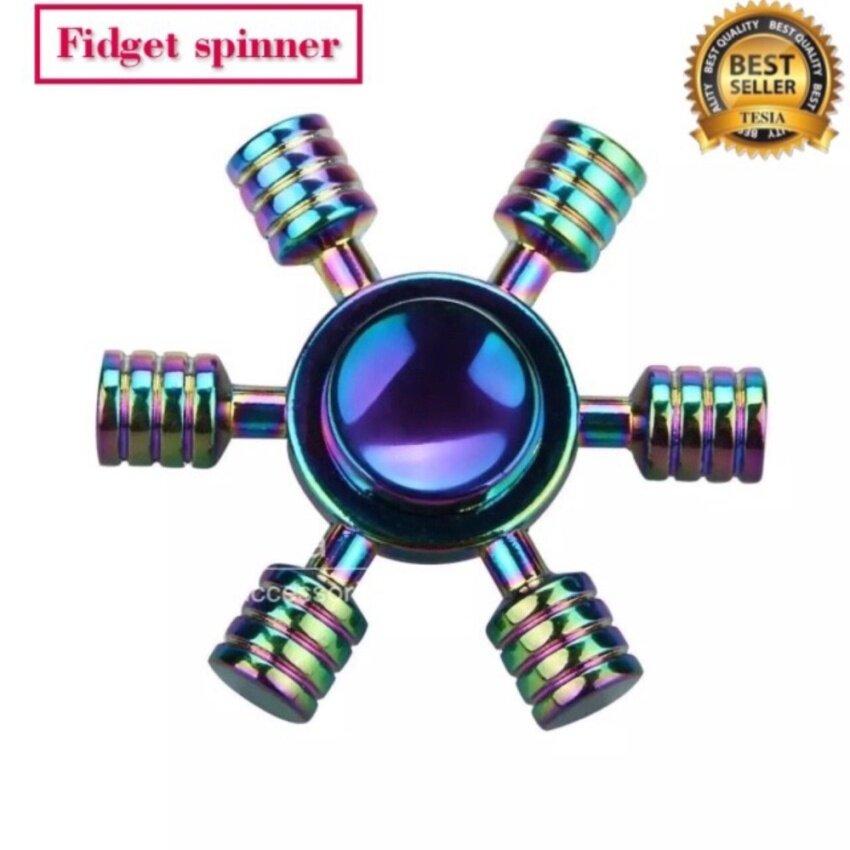 tesia FIDGET SPINNER รหัส 003 ของเล่นสุดฮิต ลูกข่างเสริมสร้างสมาธิแบบ 7 สี 6 แฉก ขากลม งานโลหะ แข็งแรง ทนทาน น้ำหนักดี หมุนเรียบ สีรุ้ง