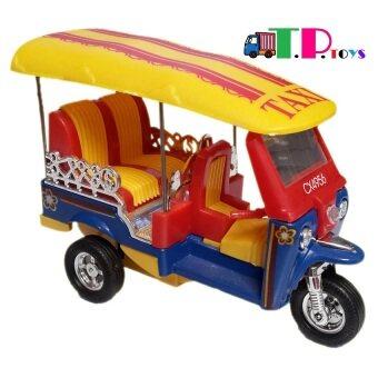 T.P.TOYS รถของเล่น รถตุ๊กตุ๊ก รถสามล้อ