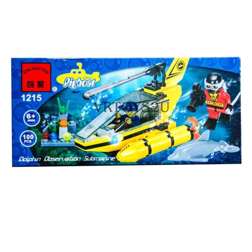 VRTOYS2U เลโก้เรือดำน้ำ 100 ชิ้น No.1215