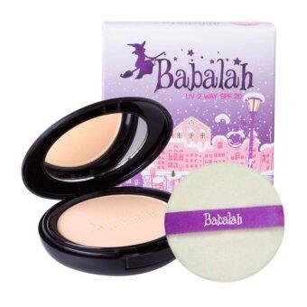 Babalah แป้งบาบาร่า แป้งเค้กทูเวย์ ผสมรองพื้น Cake 2 Way 14 g. (เบอร์1-ผิวขาว)