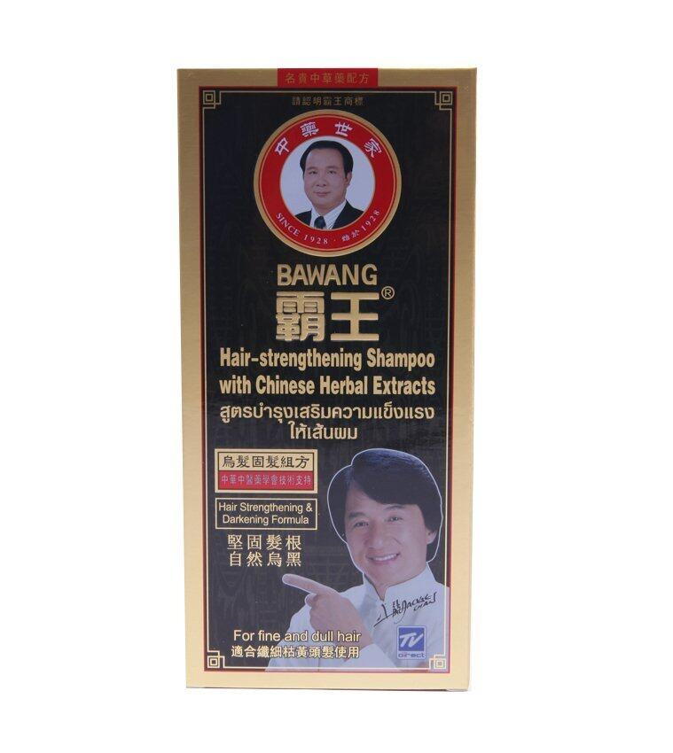 Bawang Shampoo Strengthening 400 ml. ...